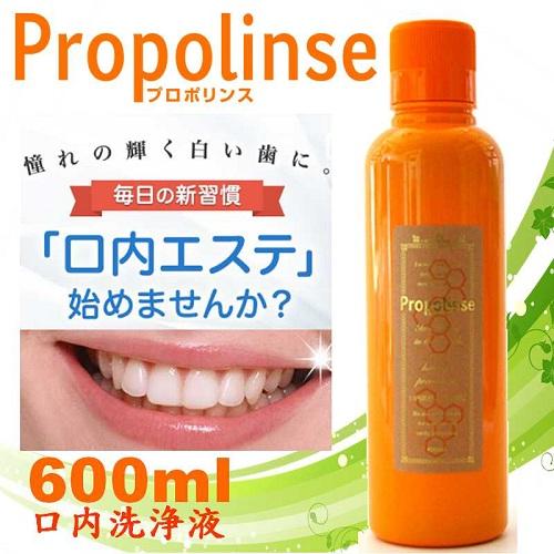 Nước Súc Miệng Propolinse 600ml Nhật Bản