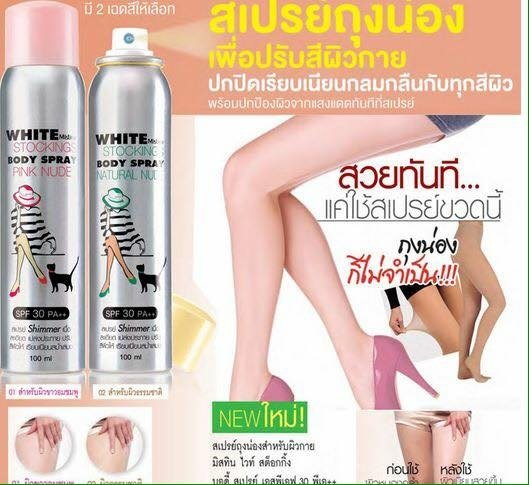 Tất Phun White Stockings Body Spray Mistine