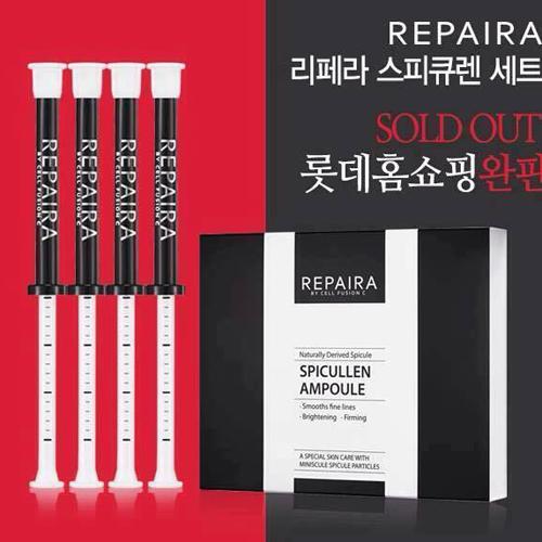 Tinh Chất Lăn Kim Repaira Spicullen Ampoule Hàn Quốc