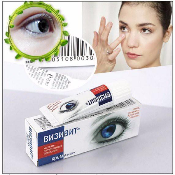 Kem đặc trị thâm quầng mắt – Tan bọng mắt Nga