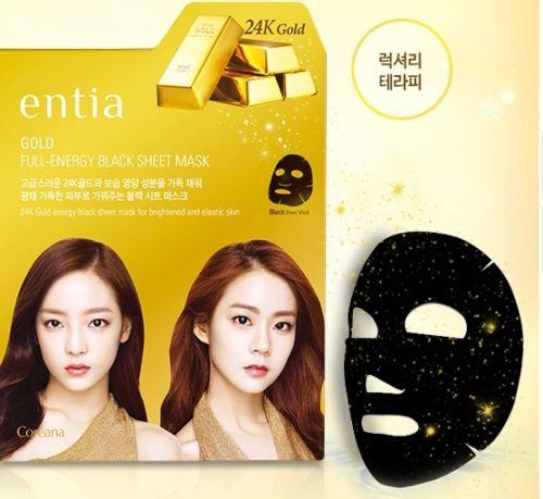 Mặt nạ vàng Entia Gold Full Energy Black Sheet Mask Hàn Quốc
