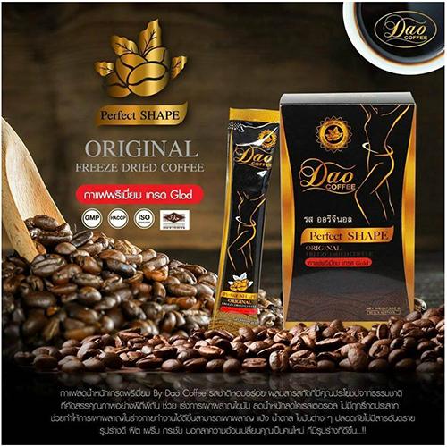 Cà phê giảm cân Dao Thái Lan