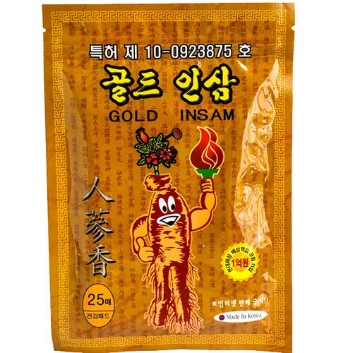 Cao Dán Hồng Sâm Gold Insam Trị Nhức Mỏi(25 miếng)Hàn Quốc