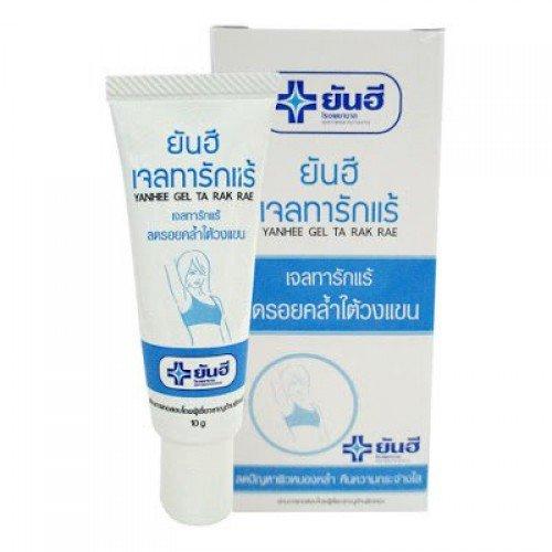 Gel Trắng Nách Trị Thâm Trị Hôi Nách Yanhee Gel Ta Rak Rae(10g)Thái Lan