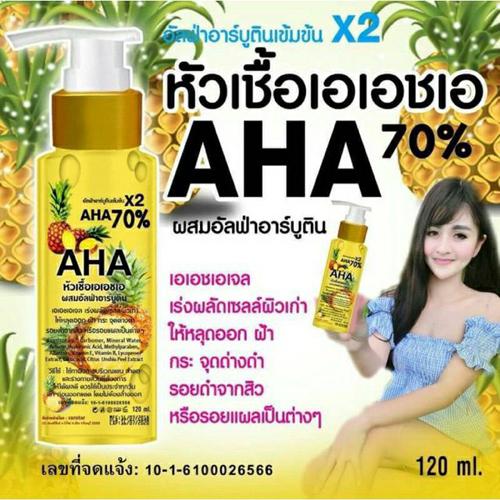 Huyết Thanh Kích Trắng Aha 70% 120ml Thái Lan