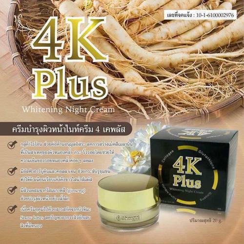 Kem Dưỡng Trắng Da 4k Plus Whitening Nigth Cream Thái Lan