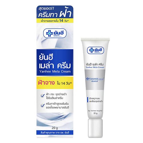 Kem trị nám Yanhee Cream Lorg Fa hay Yanhee Mela Cream 20g Thái Lan