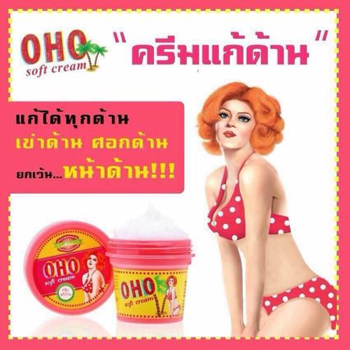 Kem Trị Rạn Da OHO Thái Lan