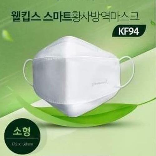 Khẩu Trang Hàn Quốc Welkeeps Chống Siêu Bụi Mịn KF94