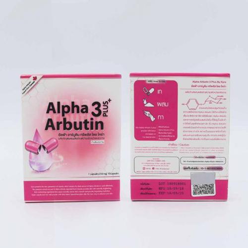 Kích Trắng Alpha Arbutin 3+ Mẫu Mới Thái Lan