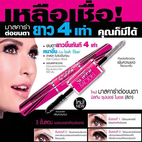 Mascara 2 Đầu Mistine Super Model Thái Lan