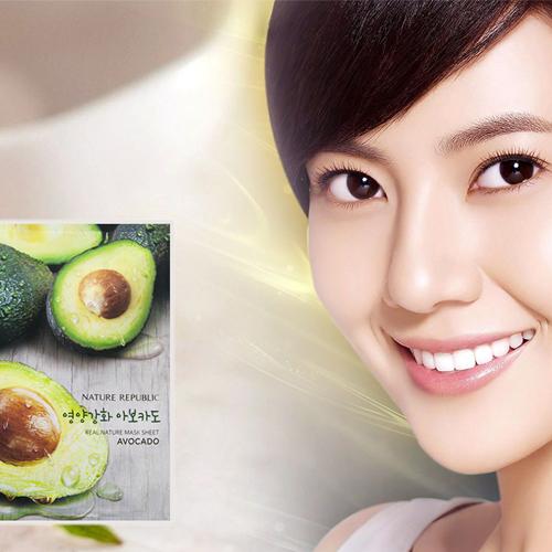 Mặt Nạ Trái Bơ Dưỡng Mềm Mịn Nature Republic Avocado 23ml Hàn Quốc