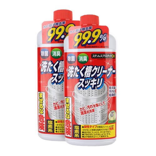 Nước Tẩy Vệ Sinh Lồng Máy Giặt Rocket 99,9%  Nhật bản 550ml