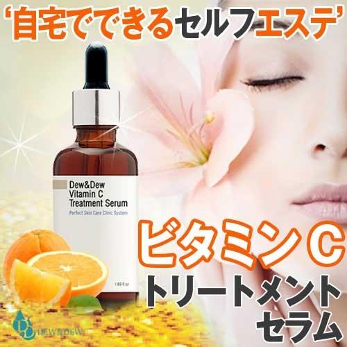 Serum Dew & Dew Vitamin C Treatment Chống Lão Hóa Tái Tạo Da Tươi Trẻ 50ml Hàn Quốc