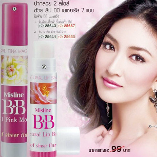 Son Dưỡng Môi Mistine BB Natural Pink Magic Lip Thái Lan