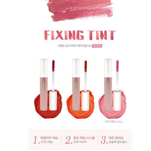 Son Lì April Skin Fixing Tint Nhập Khẩu Hàn Quốc