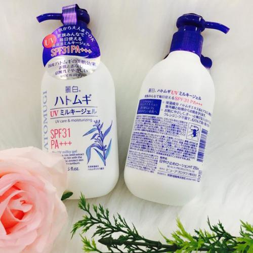 Sữa Chống Nắng, Dưỡng Trắng Da Hatomugi 250ml Nhật Bản