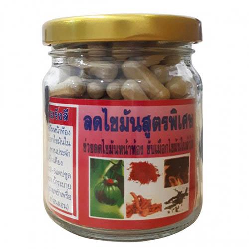 Thuốc Giảm Cân Đông Y Gia Truyền Thái Lan 150 Viên