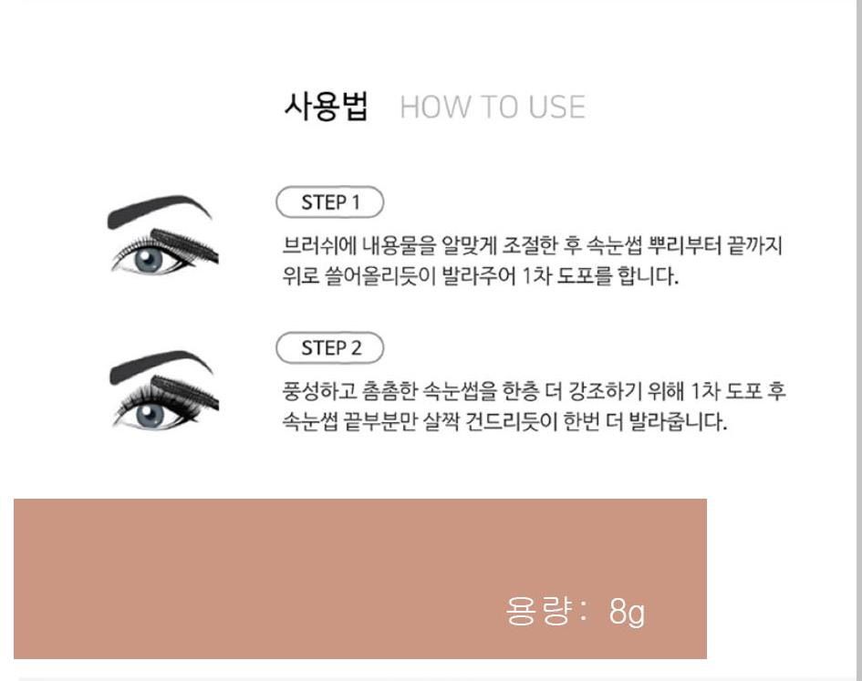 mascara-chuot-mi-ecosy-long-lash-curling-mascara-2650