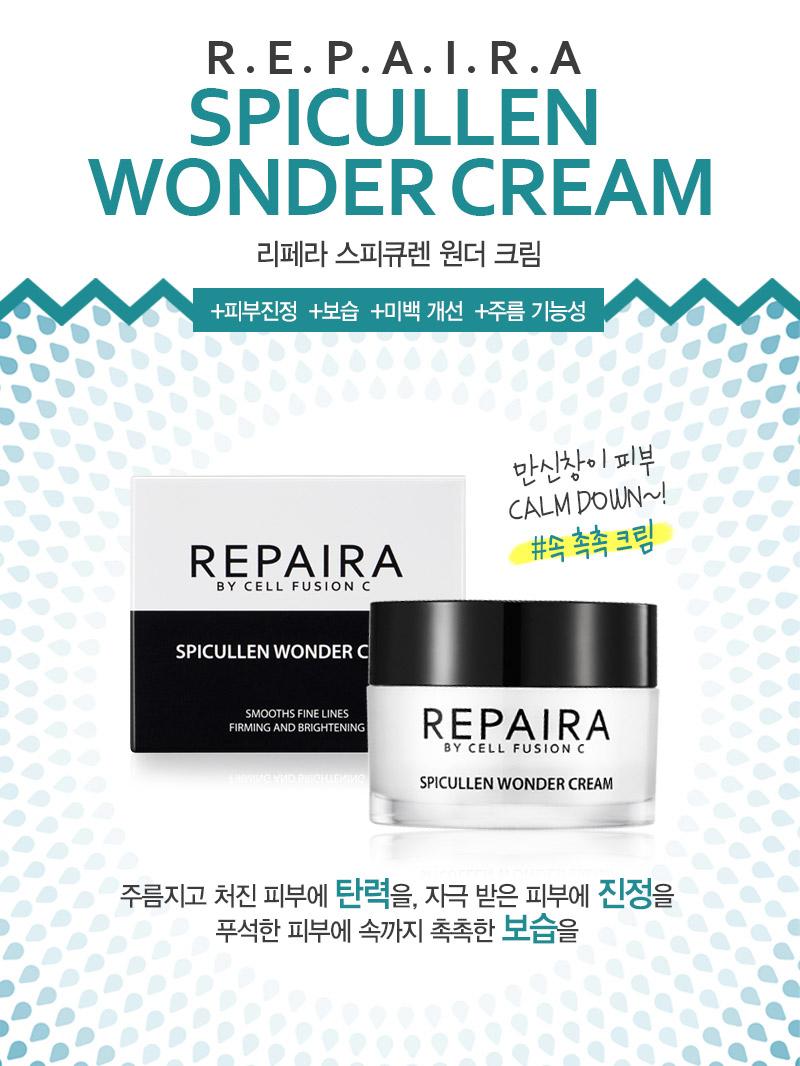 kem-duong-trang-da-kem-duong-repaira-spicullen-wonder-cream-50gr-han-quoc-2282