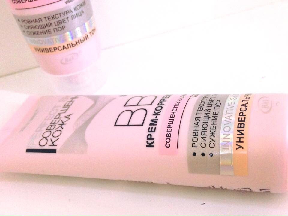 kem-bb-cream-cc-cream-kem-nen-bb-cream-sieu-hoan-hao-9-in-1-cua-nga-perfect-skin-50ml-nga-2208