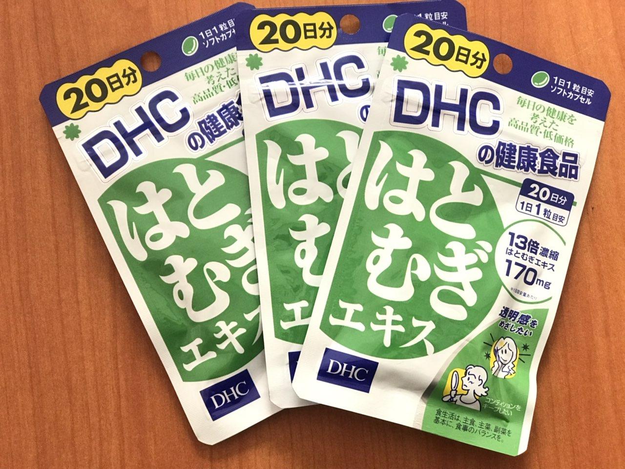 san-pham-khac-vien-uong-trang-da-dhc-20-ngay-nhat-ban-2572