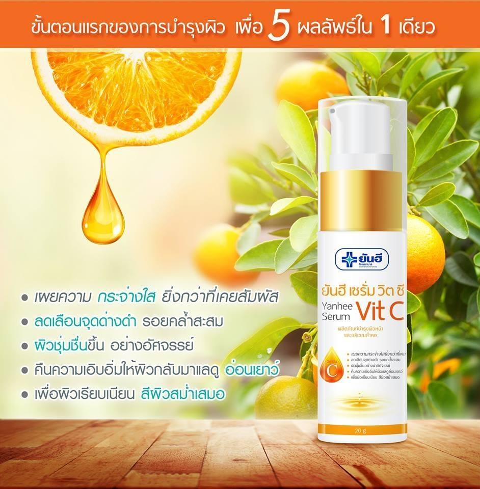 serum-duong-da-serum-trang-da-tai-tao-ngan-ngua-lao-hoa-vitamin-c-benh-vien-yanhee-thai-lan-2377