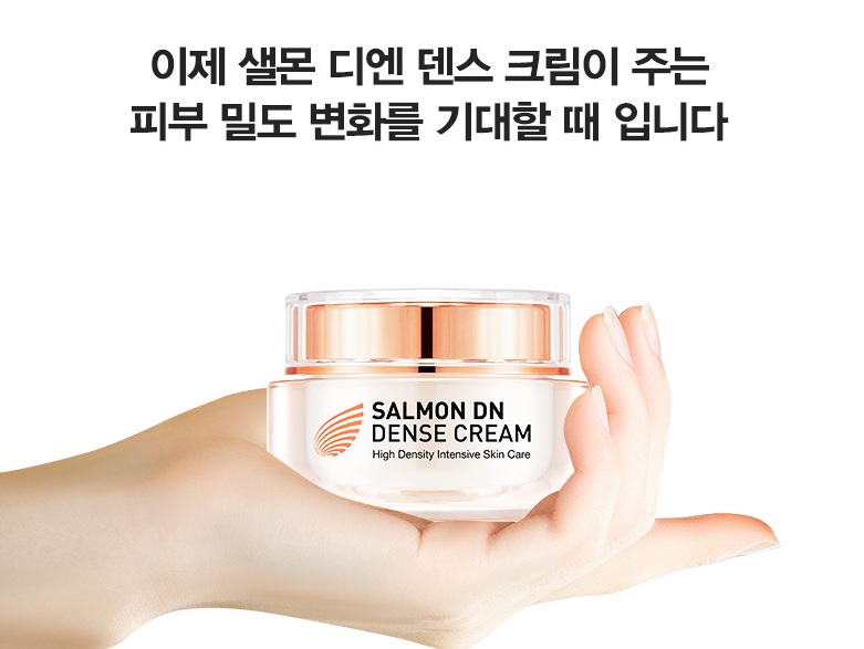 kem-duong-trang-da-kem-ca-hoi-cao-cap-salmon-diendense-cream-suiskin-han-quoc-2334