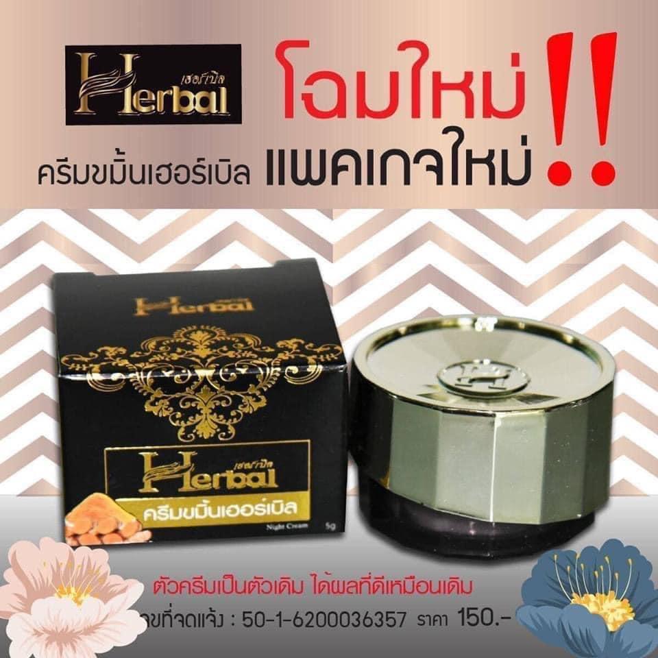 kem-duong-trang-da-kem-nghe-tri-tham-duong-trang-turmeric-herbal-cream-5g-thai-lan-2474