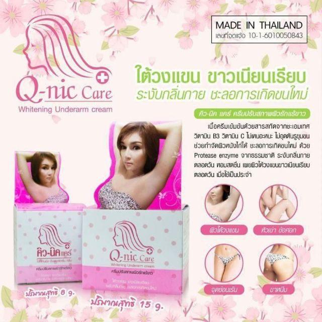 san-pham-khac-kem-tri-tham-nach-bikini-qnic-care-thai-lan-15g-4769
