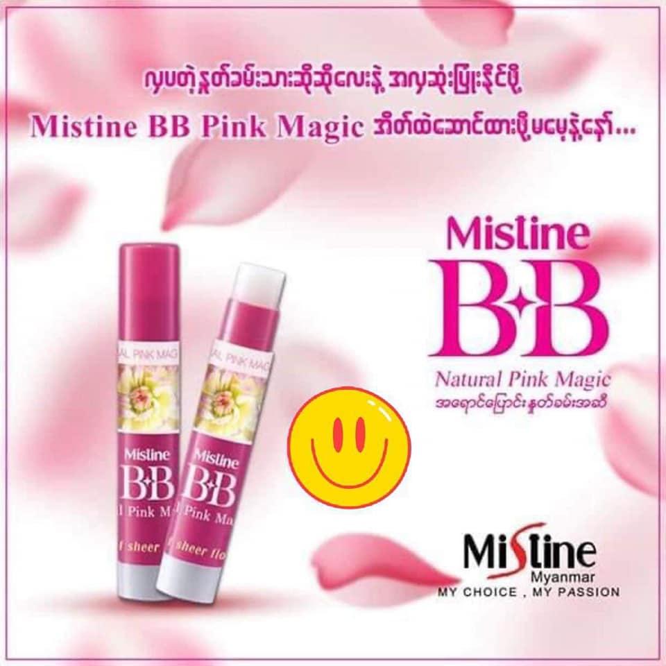 son-moi-son-duong-moi-mistine-bb-natural-pink-magic-lip-thai-lan-751