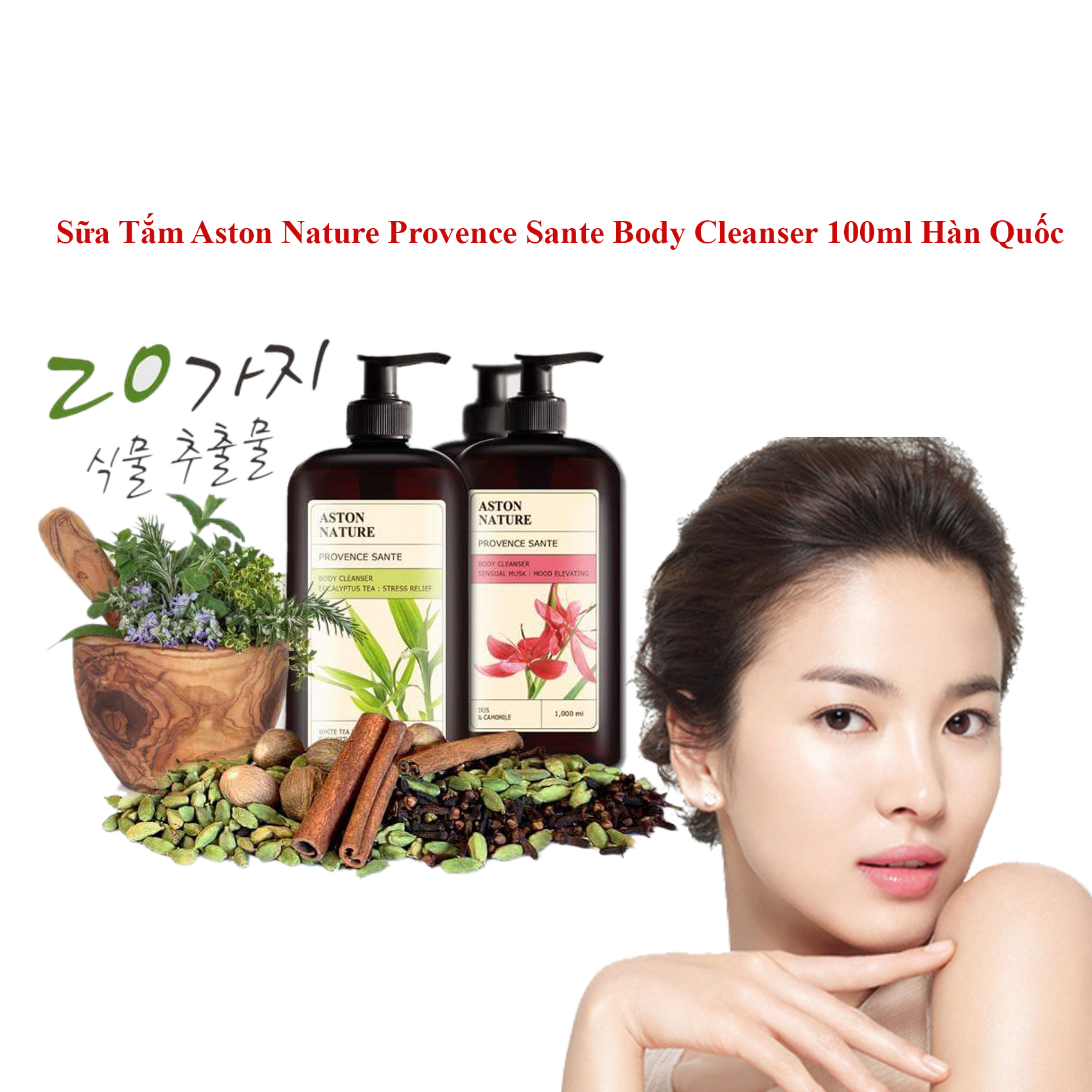 sua-tam-sua-tam-aston-nature-provence-sante-body-cleanser-100ml-han-quoc-2147