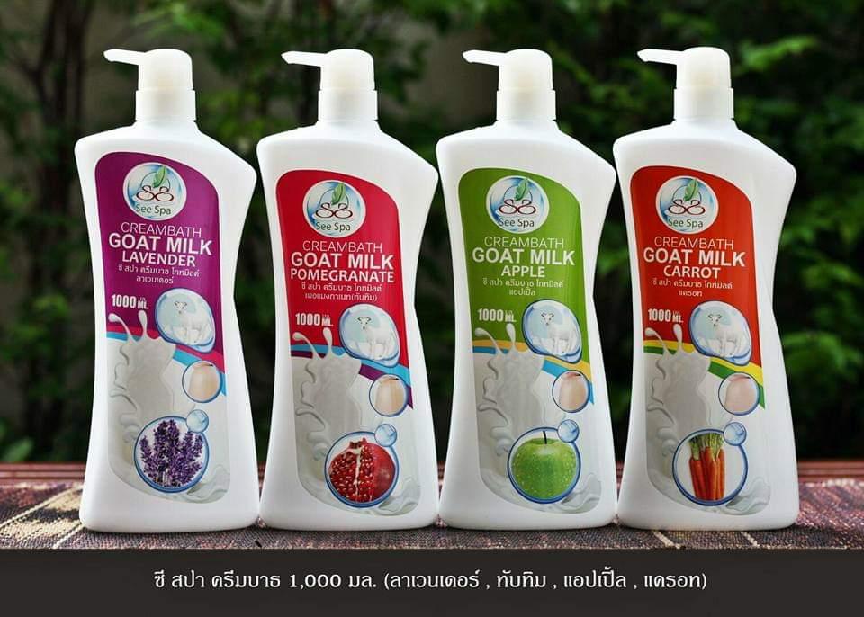 sua-tam-sua-tam-goat-milk-thai-lan-900