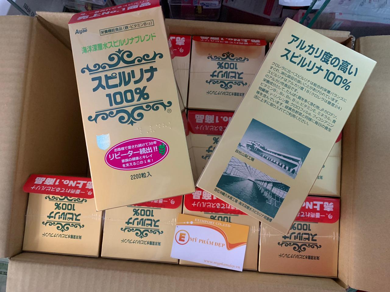 san-pham-lam-dep-khac-tao-xoan-spirulina-nhat-ban-hop-2200-vien-2555