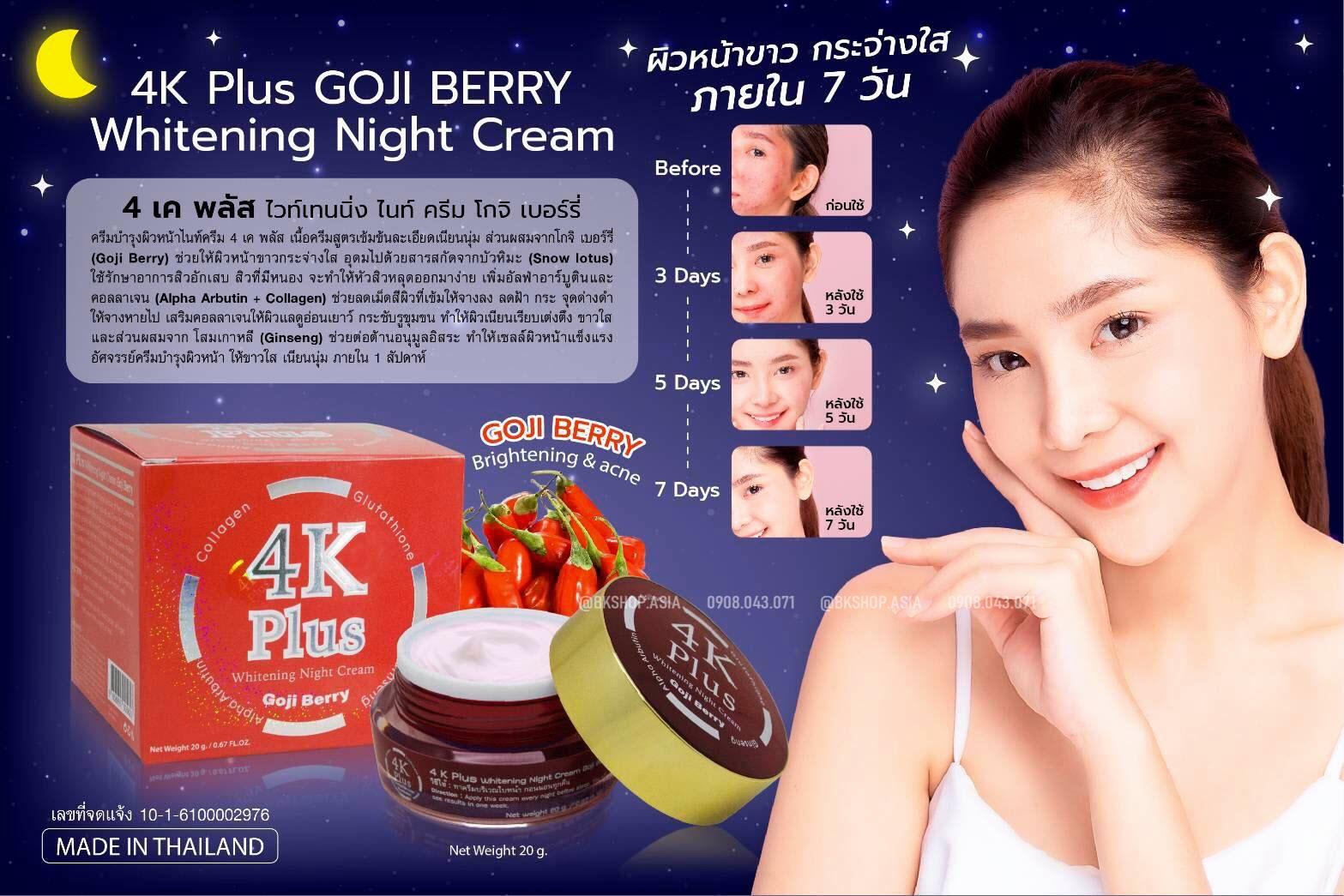 kem-duong-trang-da-kem-4k-plus-acne-tri-mun-tham-goji-berry-20g-thai-lan-2653