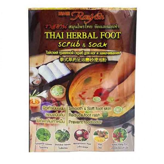 san-pham-khac-thao-duoc-ngam-chan-rasyan-thai-herbal-foot-thai-lan-hop-12-goi-x-20g-2470