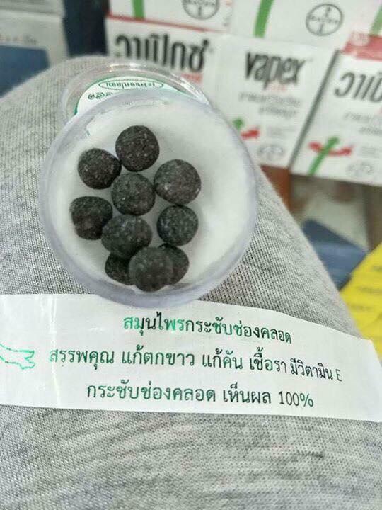 san-pham-khac-thuoc-dat-se-khit-am-dao-hu-10-vien-thai-lan-2432