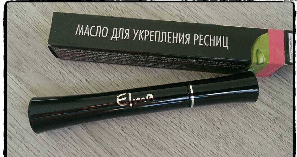 kem-duong-trang-da-tinh-dau-duong-kich-thich-moc-long-mi-va-long-may-organic-eyelash-oil-elma-han-quoc-2290